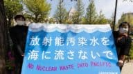 Fukushima: Japan will radioaktives Wasser in Pazifik entsorgen | Greenpeace Japan